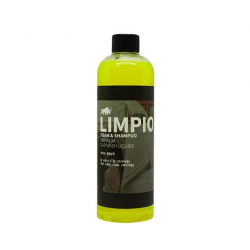 림피오 폼앤샴푸 옐로우 (상큼한 과일향) 500ml