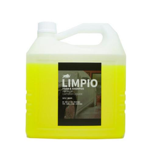림피오 폼앤샴푸 옐로우 4L (상큼한 과일향)