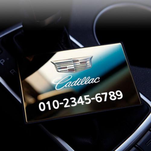 [본오토파츠] 스파클 차량용 주차 번호판