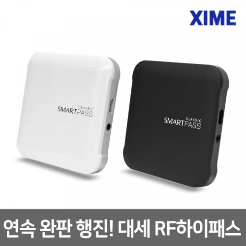썬팅에 강한 RF하이패스 스마트패스 X-730S