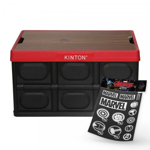 [특가]킨톤 트렁크정리함 캠핑 테이블 상판 포함 대형 57L  MTI9 + 마블스티커