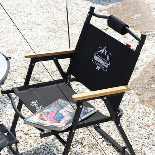 빈슨메시프 블랙에디션 캠핑 체어 의자